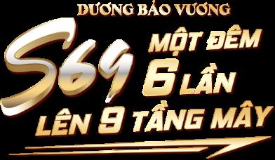 Dương bảo vương s69